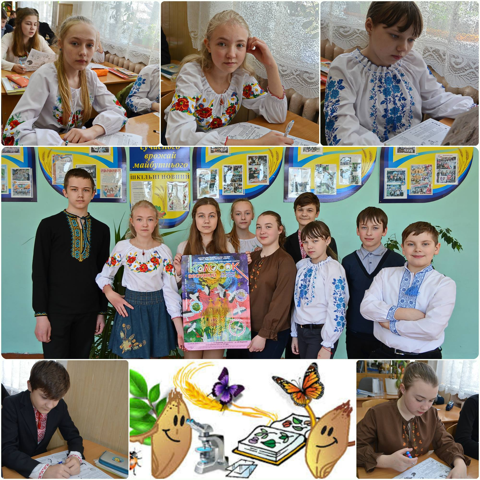 КЗО СЗШ №81 місто Дніпро. Шкільна традиція понад 5 років зустрічаємо конкурс у вишиванках