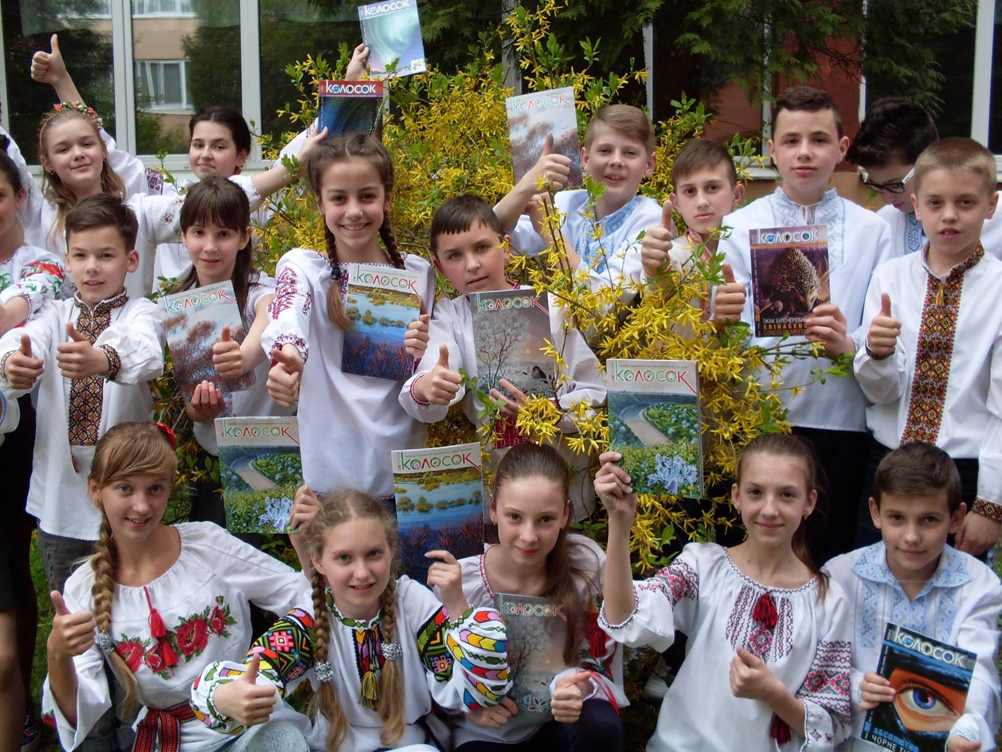 На КОЛОСОК у Вишиванці! 6-Б клас, СЗШ № 84, м. Львів