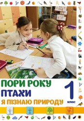 cover11-01