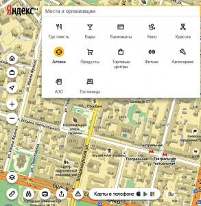 """Карта """"Яндекс"""" з піктограмами"""