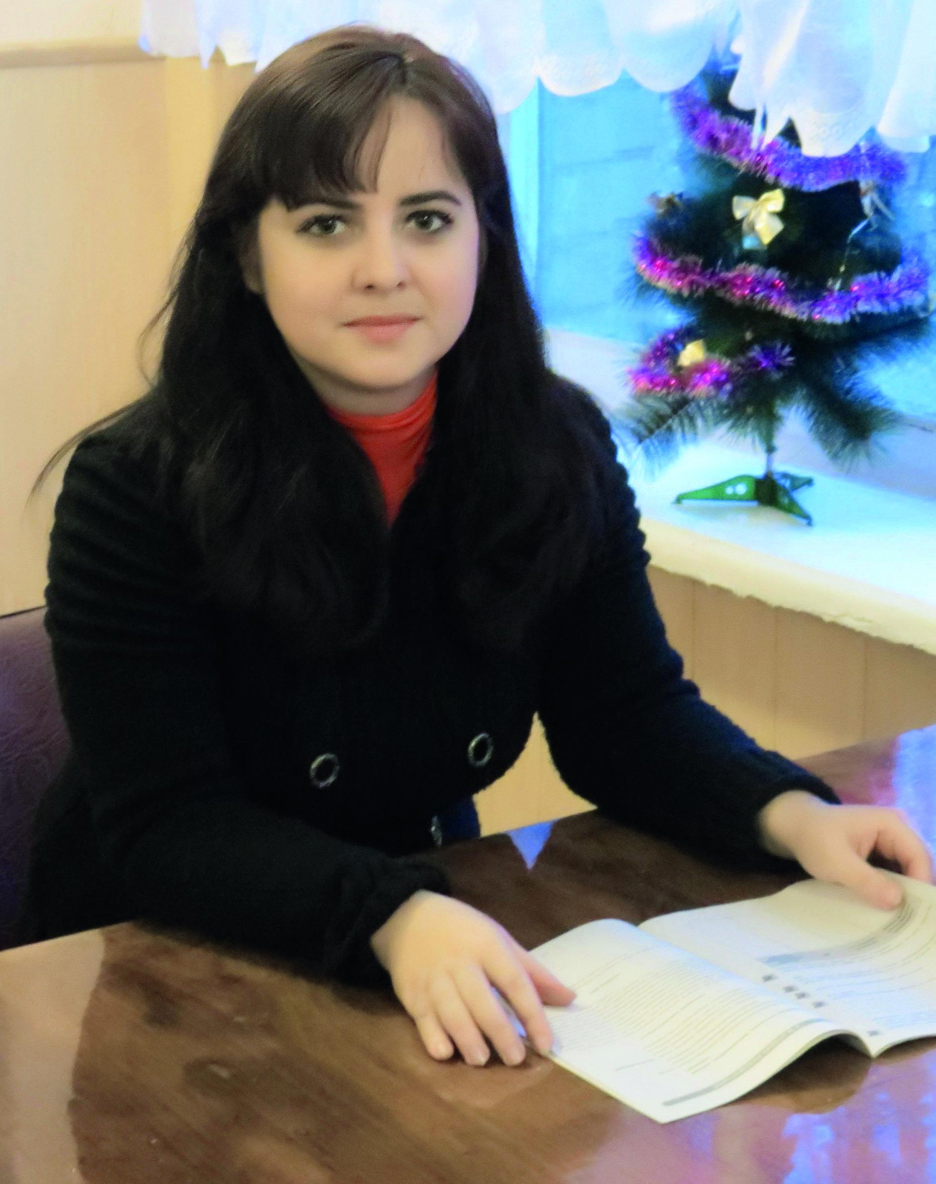 Данильчук Еліна Валентинівна
